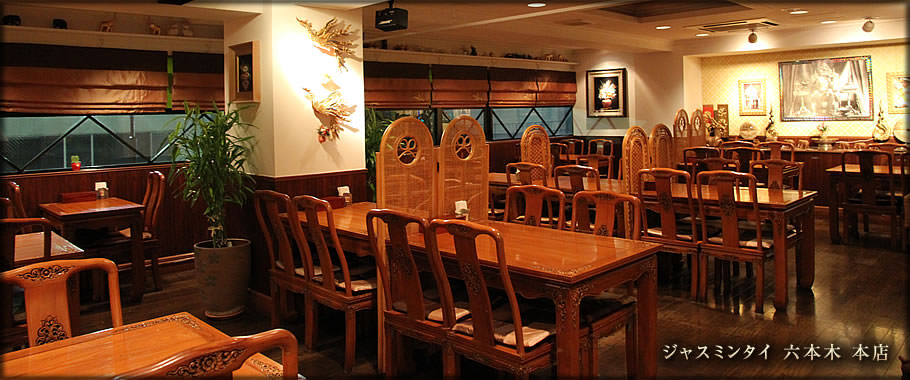 ジャスミンタイ 西武池袋店 JASMINE THAI - タイ料理(池袋)[食べログ]-日本最大級の口コミ